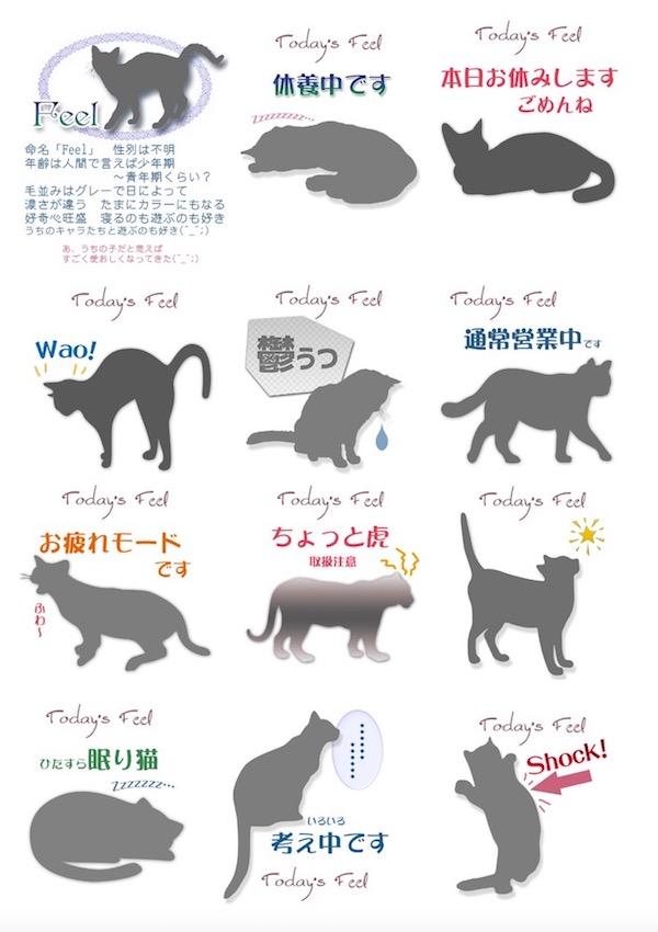 f:id:haruusagi_kyo:20181111194454j:plain