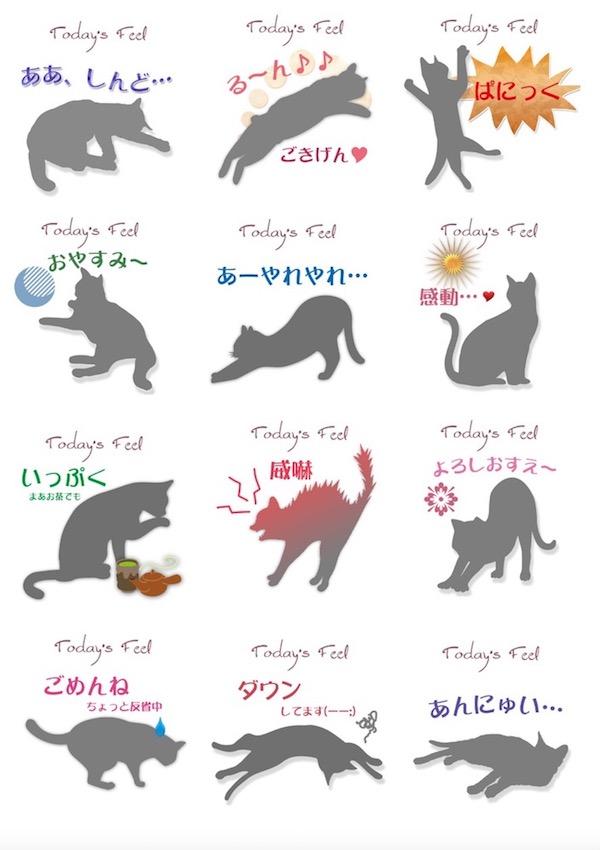 f:id:haruusagi_kyo:20181111194511j:plain