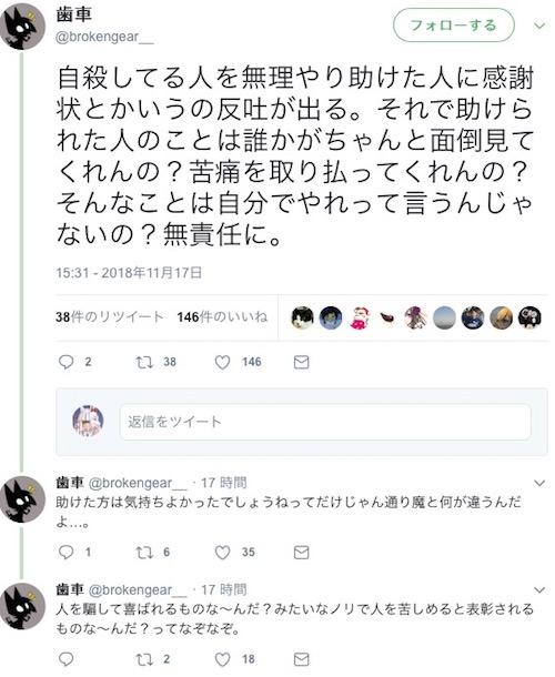 f:id:haruusagi_kyo:20181118085455j:plain