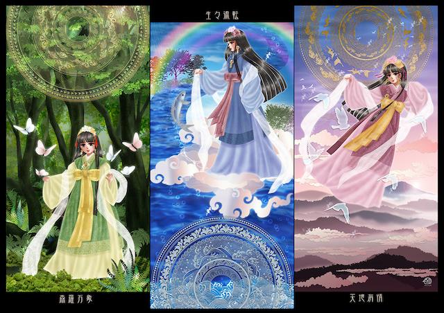 f:id:haruusagi_kyo:20181121082148j:plain