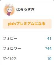 f:id:haruusagi_kyo:20181220081626j:plain