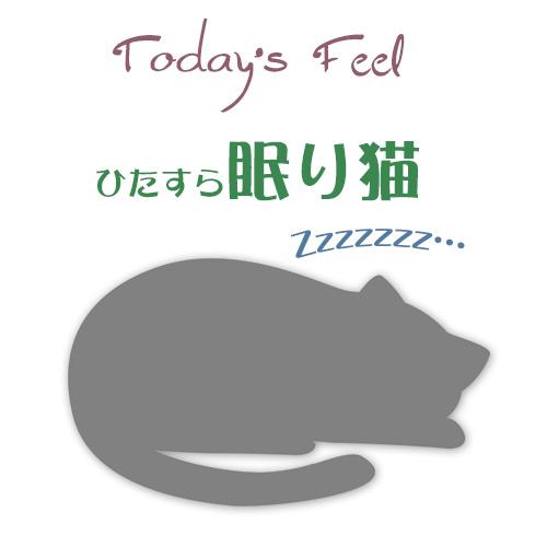 f:id:haruusagi_kyo:20190102195200j:plain