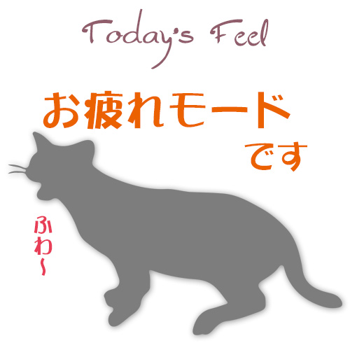 f:id:haruusagi_kyo:20190104202030j:plain