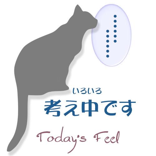 f:id:haruusagi_kyo:20190107183843j:plain