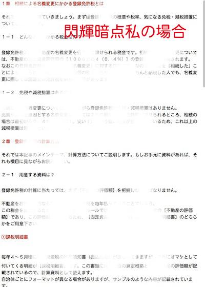 f:id:haruusagi_kyo:20190113150507j:plain