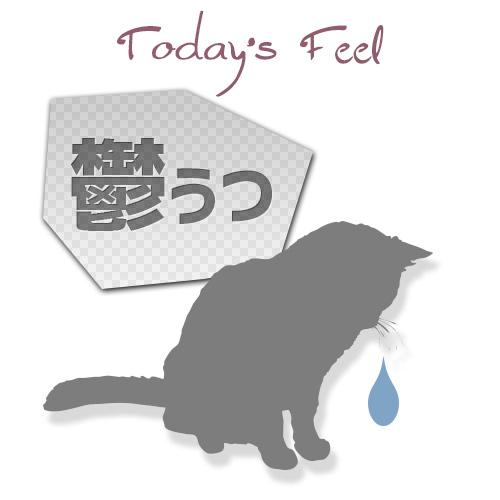 f:id:haruusagi_kyo:20190118213241j:plain