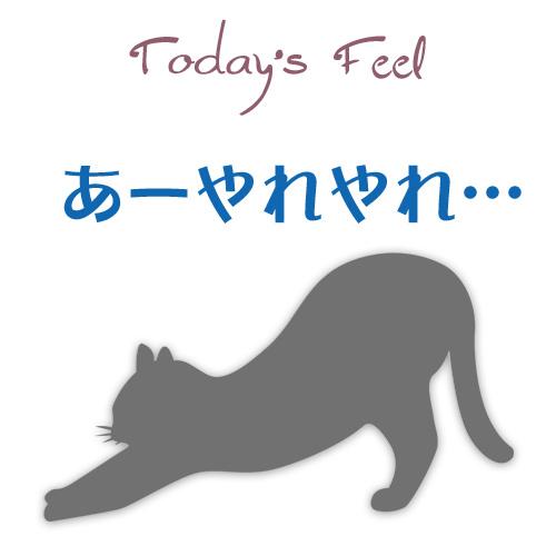 f:id:haruusagi_kyo:20190121144655j:plain