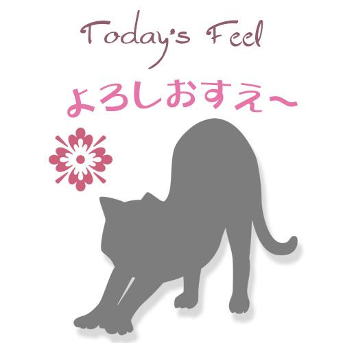 f:id:haruusagi_kyo:20190202192022j:plain