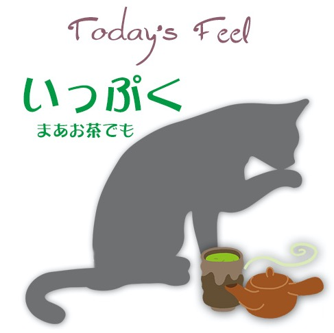 f:id:haruusagi_kyo:20190202205534j:plain