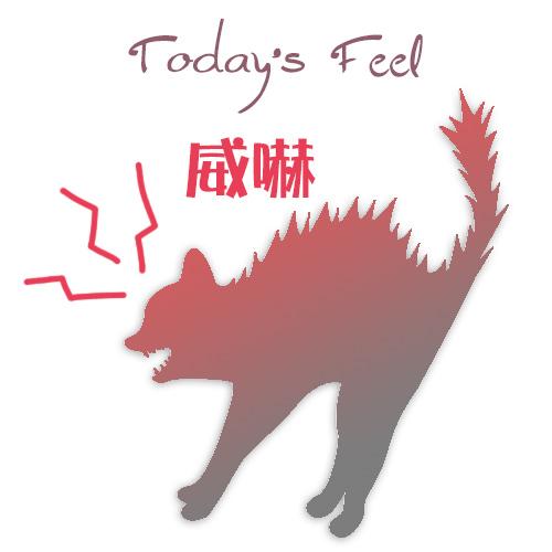 f:id:haruusagi_kyo:20190203192551j:plain