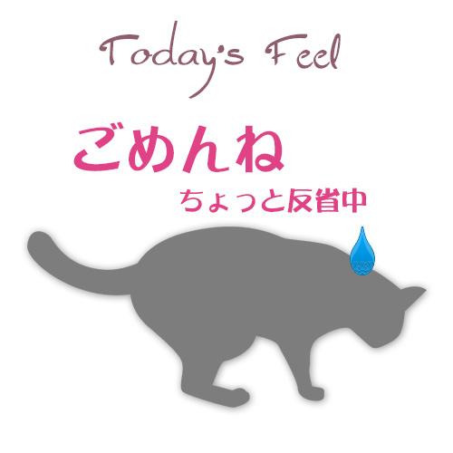 f:id:haruusagi_kyo:20190209201548j:plain