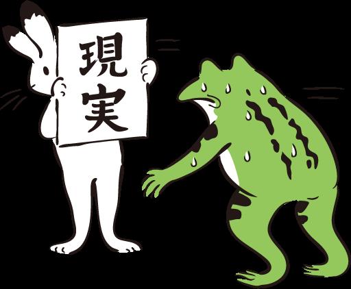f:id:haruusagi_kyo:20190216195851p:plain