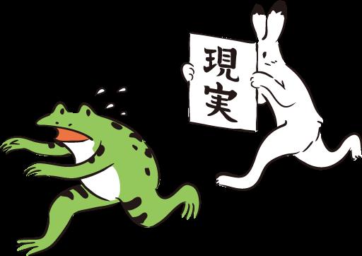 f:id:haruusagi_kyo:20190216195904p:plain