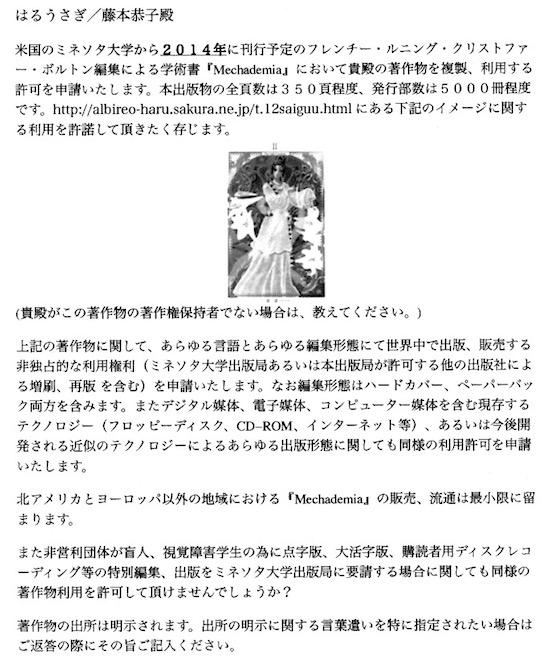 f:id:haruusagi_kyo:20190219205311j:plain