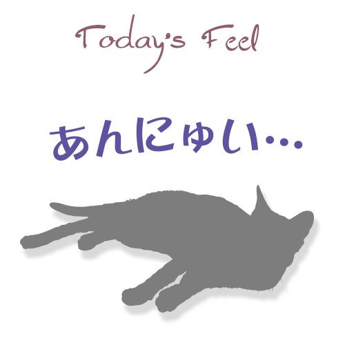 f:id:haruusagi_kyo:20190219205618j:plain