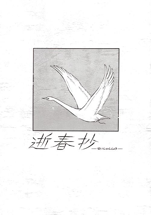 f:id:haruusagi_kyo:20190306194609j:plain