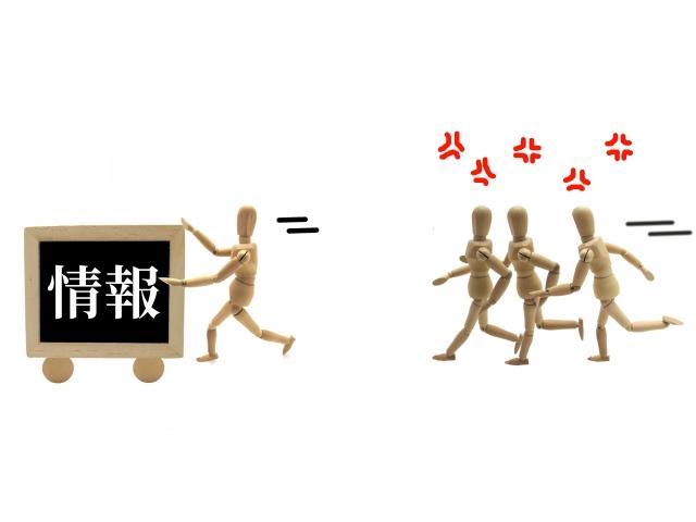 f:id:haruusagi_kyo:20190313202244j:plain