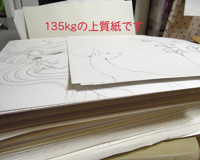 f:id:haruusagi_kyo:20190325182940j:plain