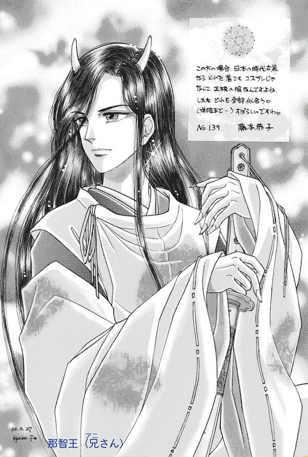 f:id:haruusagi_kyo:20190326202203j:plain