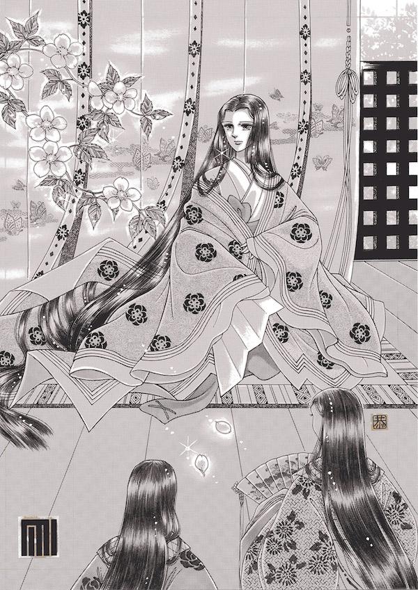 f:id:haruusagi_kyo:20190326202252j:plain