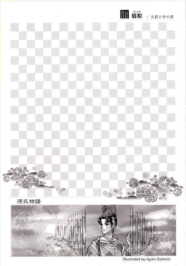 f:id:haruusagi_kyo:20190326202337j:plain
