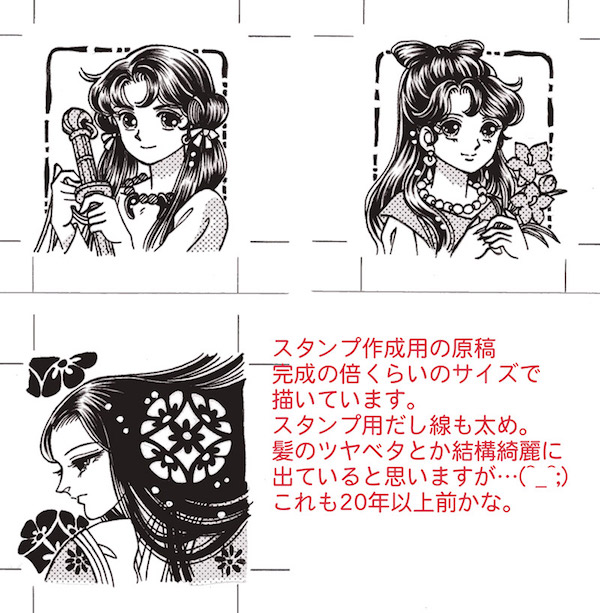 f:id:haruusagi_kyo:20190326202424j:plain