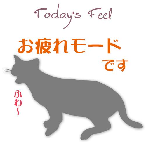 f:id:haruusagi_kyo:20190328072810j:plain