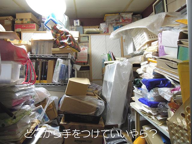 f:id:haruusagi_kyo:20190402193142j:plain