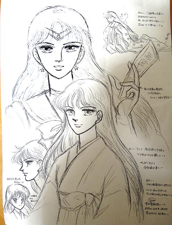 f:id:haruusagi_kyo:20190403202326j:plain