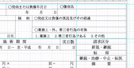 f:id:haruusagi_kyo:20190405071828j:plain