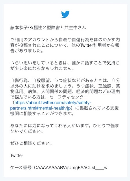 f:id:haruusagi_kyo:20190407192040j:plain