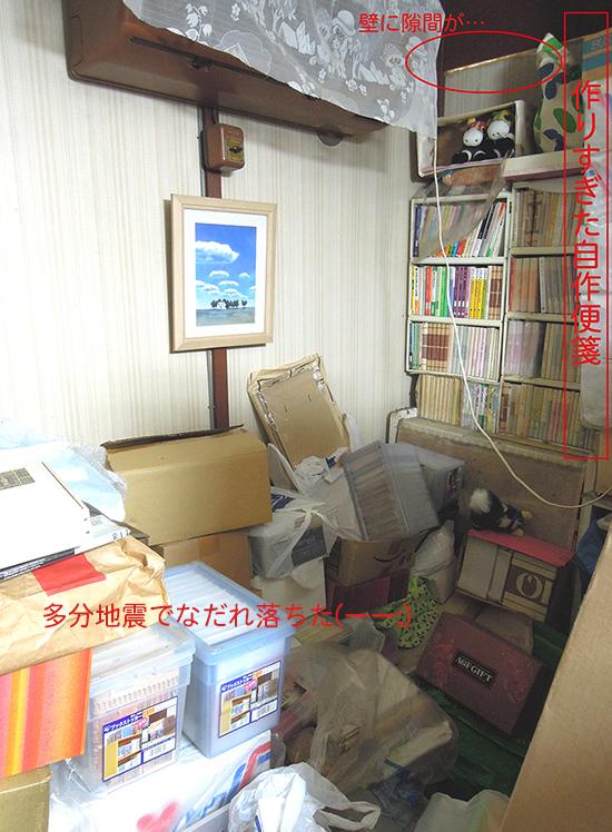 f:id:haruusagi_kyo:20190407192200j:plain