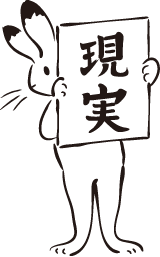 f:id:haruusagi_kyo:20190407192312p:plain
