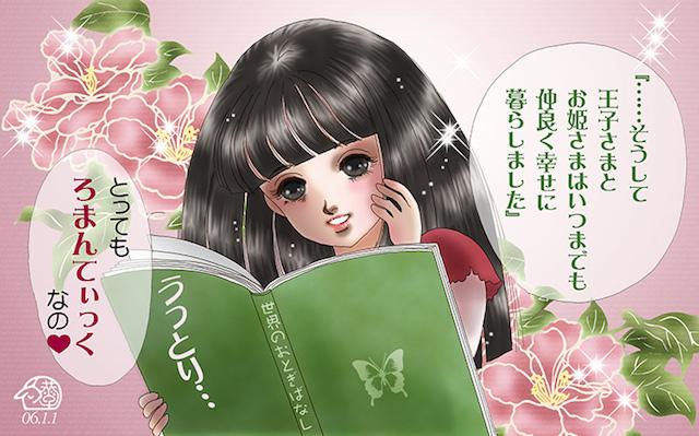 f:id:haruusagi_kyo:20190413213520j:plain