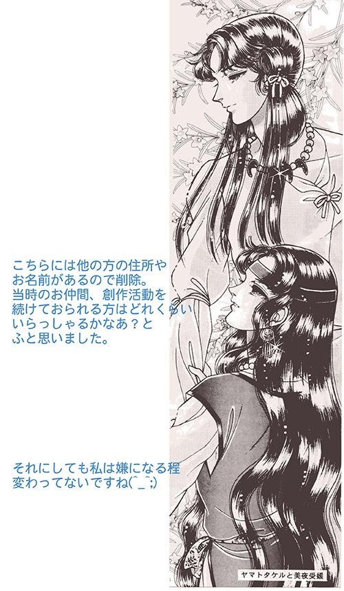 f:id:haruusagi_kyo:20190416192203j:plain