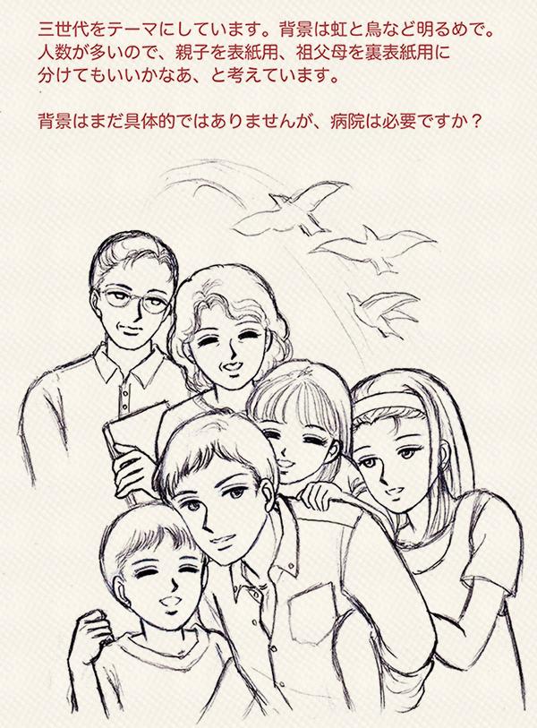 f:id:haruusagi_kyo:20190420194232j:plain