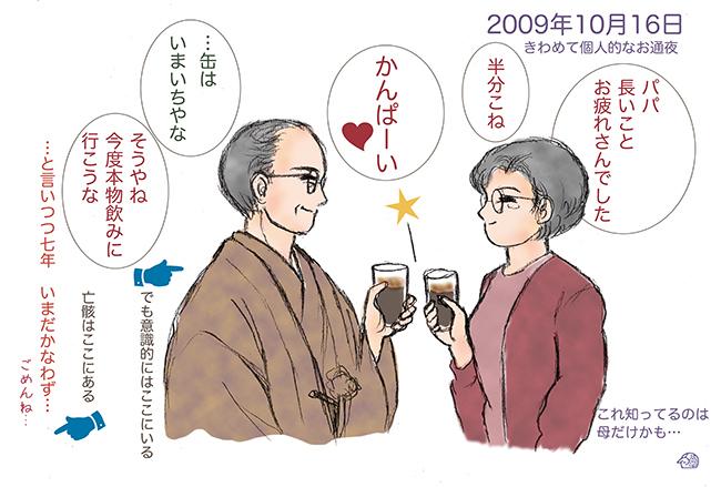 f:id:haruusagi_kyo:20190427133133j:plain