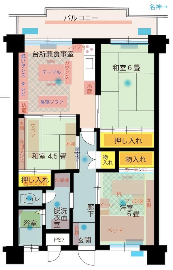 f:id:haruusagi_kyo:20190504192345j:plain