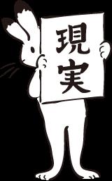 f:id:haruusagi_kyo:20190513192559p:plain