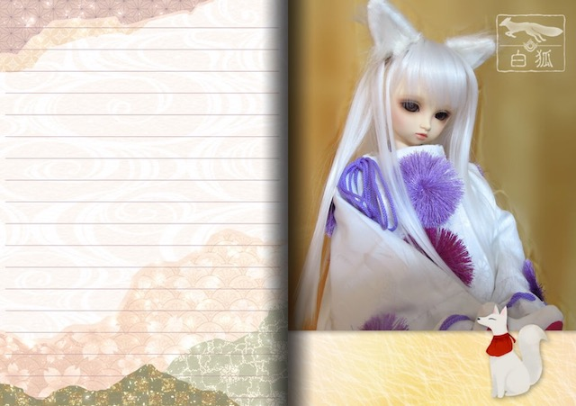 f:id:haruusagi_kyo:20190514194639j:plain