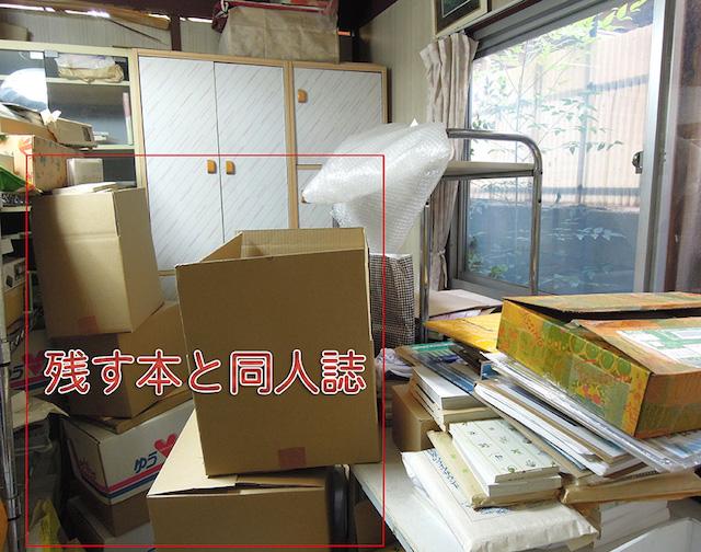 f:id:haruusagi_kyo:20190514194707j:plain
