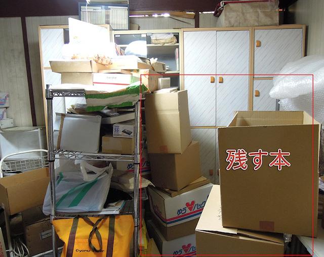 f:id:haruusagi_kyo:20190514194720j:plain