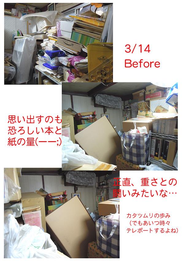 f:id:haruusagi_kyo:20190514194824j:plain