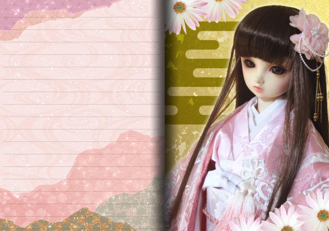 f:id:haruusagi_kyo:20190519195546j:plain