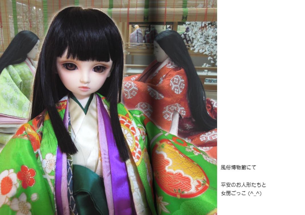 f:id:haruusagi_kyo:20190519195853j:plain