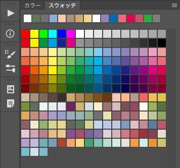 f:id:haruusagi_kyo:20190625195839j:plain