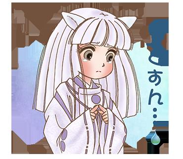 f:id:haruusagi_kyo:20190704063010p:plain