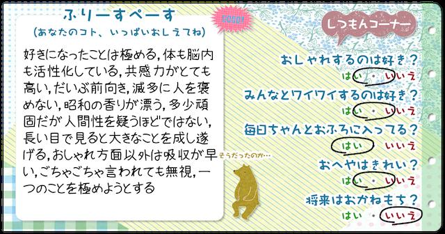f:id:haruusagi_kyo:20190713184655p:plain