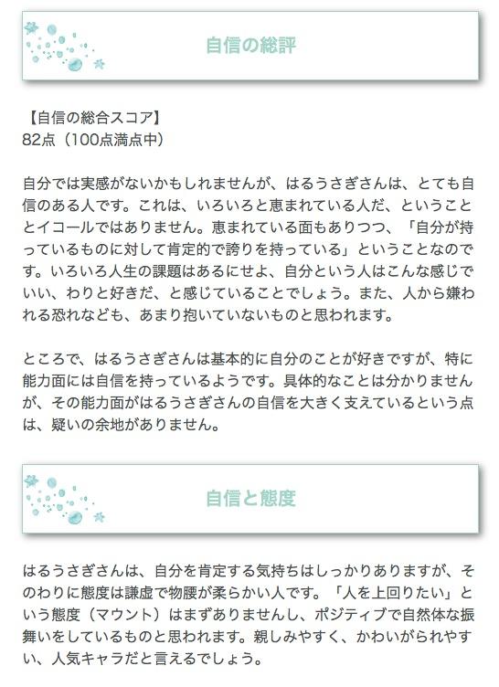 f:id:haruusagi_kyo:20190714200158j:plain