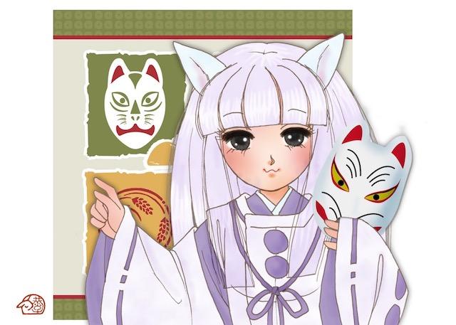f:id:haruusagi_kyo:20190716185251j:plain